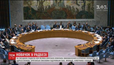 США, Франція, Німеччина та Канада у спільній заяві звинуватили Росію в отруєнні у Солсбері