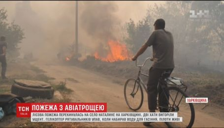 На Харьковщине продолжается ликвидация пожара, в результате которого едва не сгорело все село