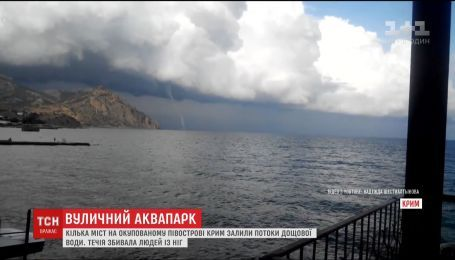 Несколько городов в оккупированном Крыму залили потоки дождевой воды