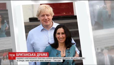 Известного британского политика жена выгнала из дома из-за измены