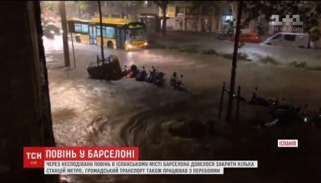 Столица Каталонии оправляется от неожиданного наводнения
