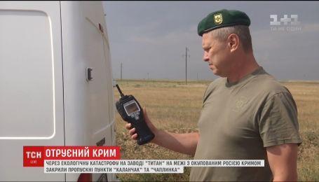 Жителей Крыма предупреждают о вероятности кислотных дождей