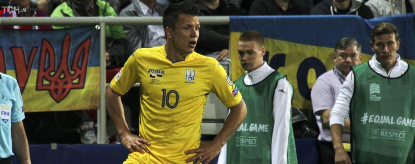 Коноплянка показал ритуал перед матчами сборной Украины, после которого Зинченко забил