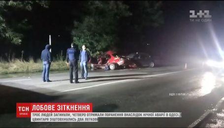 В Одессе в жуткой аварии погибли три человека
