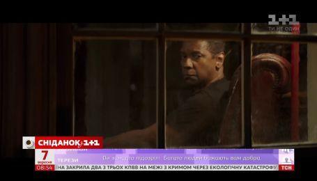 """В прокат вышел новый фильм Дензела Вашингтона """"Великий уравнитель 2"""""""