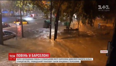 Из-за неожиданного наводнения в Барселоне закрыли несколько станций метро