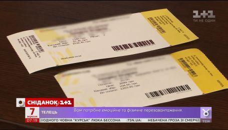 На что обратить внимание во время покупки билетов, чтобы не стать жертвой мошенников