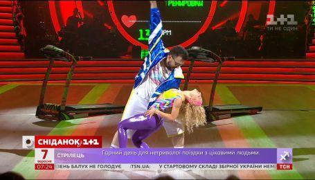 """Как Руслан Сеничкин и Яна Цибульская готовятся к третьему эфиру """"Танцев со звездами"""""""