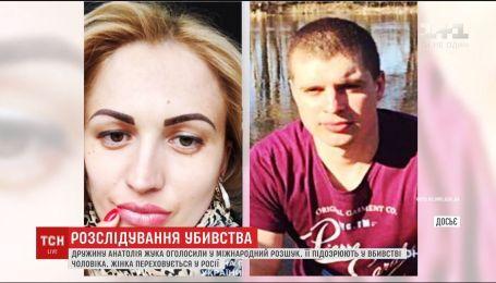 Жену экс-депутата Анатолия Жука подозревают в убийстве мужа