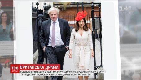 Жена выгнала из дома британского политика Бориса Джонсона