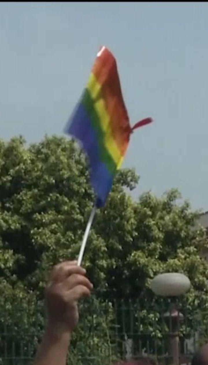В Індії більше не каратимуть ув'язненням за гомосексуальні стосунки