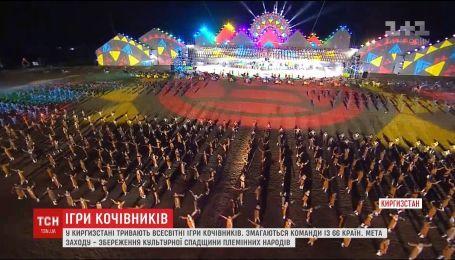 Танцы, стрельба и верблюды: в Кыргызстане проходят этнические игры