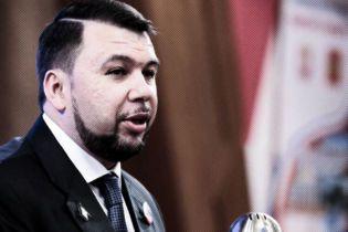 """""""Пешка"""" Мавроди и торговец сладостями. Что известно про нового главаря """"ДНР"""" Пушилина"""