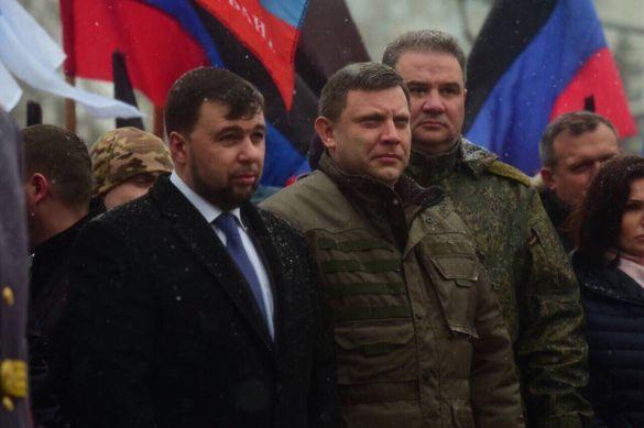 Пушилін та Захарченко