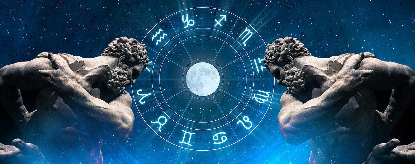 Что звезды нам пророчат: астропрогноз на 10-16 сентября