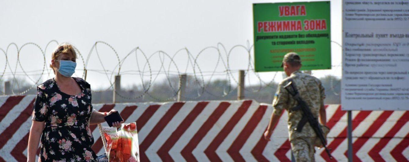 Показники шкідливих речовин на Херсонщині залишаються у межах норми — МОЗ