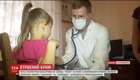 На Херсонщине в приграничных с Крымом селах закрыли школы и детские сады