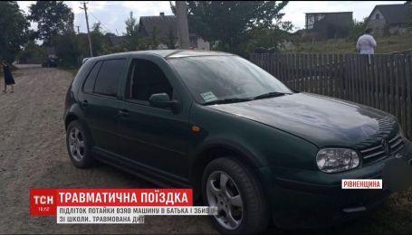На Рівненщині підліток потайки взяв машину батька і збив 9-річного хлопчика