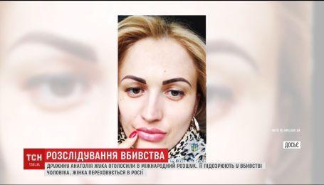 Дружину депутата Анатолія Жука розшукує Інтерпол за вбивство