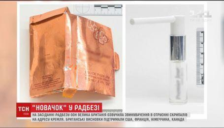 "Флакон ""Новичка"" мог погубить 4 тысячи человек - спецслужбы"