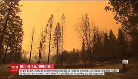 В Северной Калифорнии экстренно эвакуировали людей из-за новых лесных пожаров