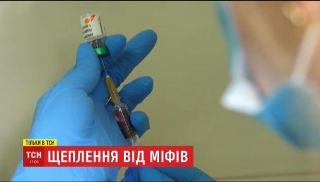 """Умови зберігання та шлях вакцини - у наступній серії циклу """"Щеплення від міфів"""""""
