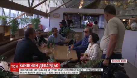Друг Путина Жерар Депардье прибыл в Пхеньян