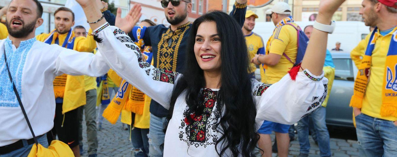 """""""Ми приїхали і перемогли!"""" Фанати гучно підтримали збірну України в Чехії"""