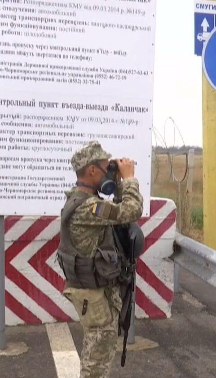 Через хімічне отруєння на межі з Кримом постраждали прикордонники