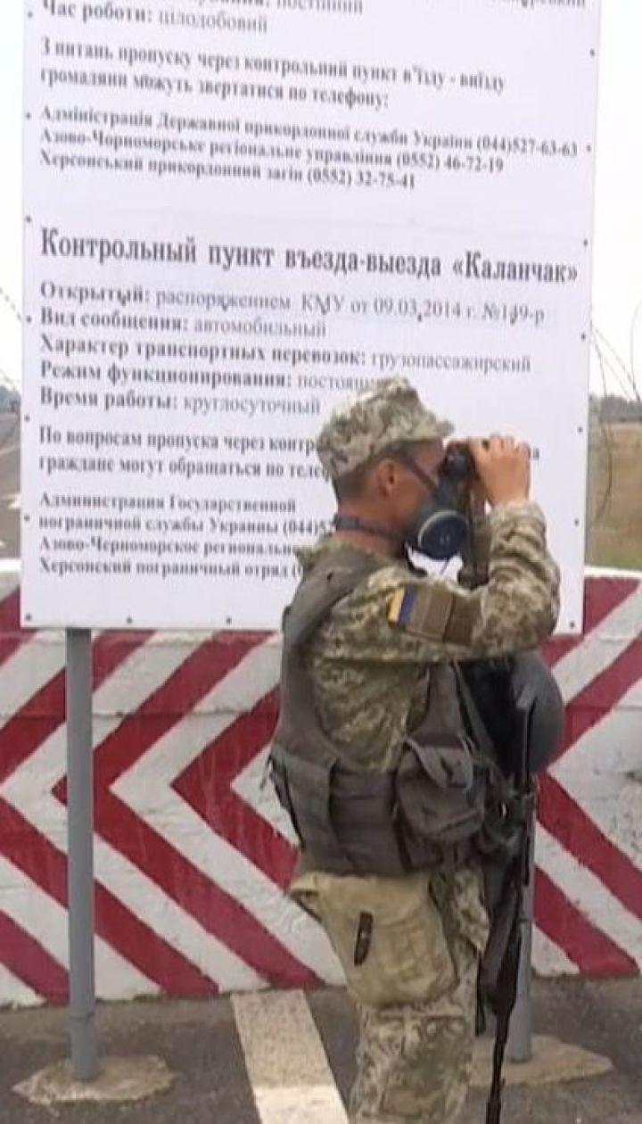Из-за химического отравления на границе с Крымом пострадали пограничники