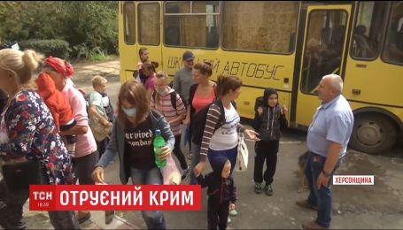 На Херсонщині триває евакуація дітей через екологічну катастрофу в Криму