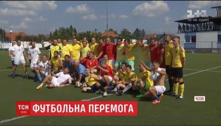 """Збірна України з футболу перемогла Чехію у """"Лізі націй"""""""