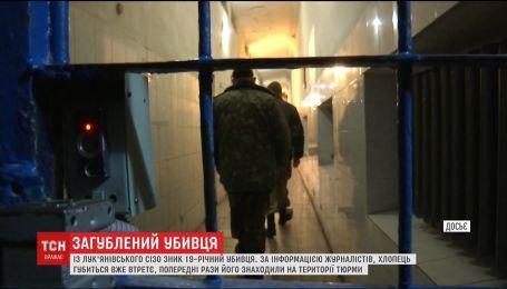 Потерялся убийца. В Киеве из следственного изолятора сбежал преступник