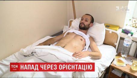 Три ножевых ранения. В Киеве компания подростков напала на гомосексуала