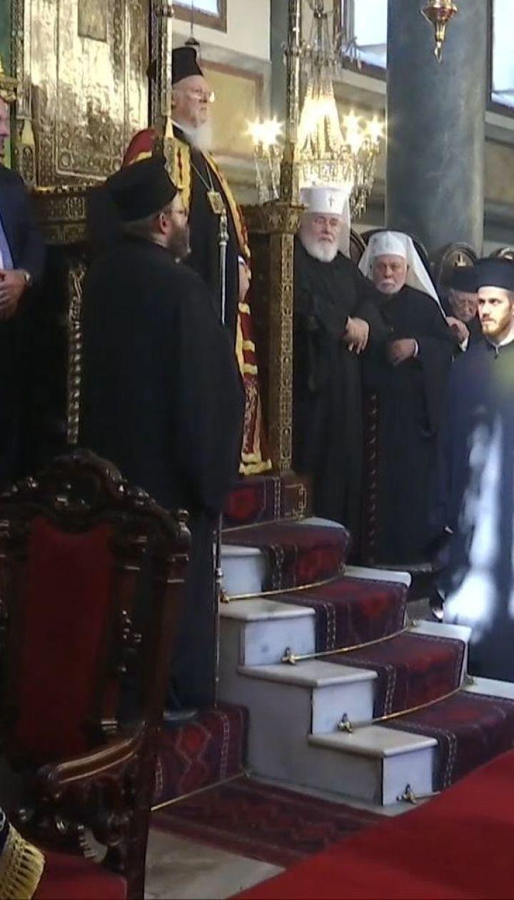 Вселенский Патриархат назначил своих экзархов в Киеве