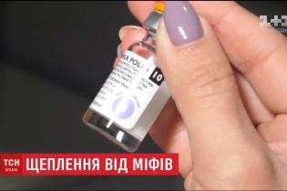 Прививка от мифов. Как родителям самостоятельно проверить условия хранения вакцины
