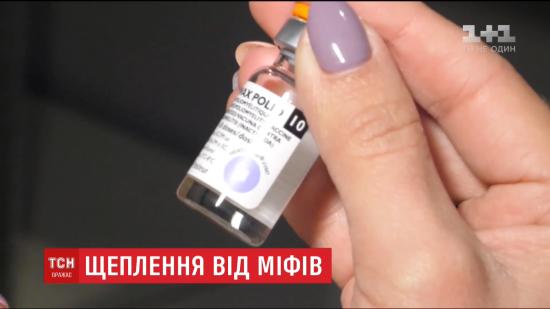 """""""Столиця"""" грипу: у Чернігові, де померла вагітна хвора, немає профілактичних вакцин"""