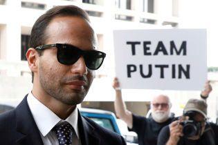 """Бывший помощник Трампа проведет две недели в тюрьме за то, что солгал ФБР о """"российском вмешательстве"""""""