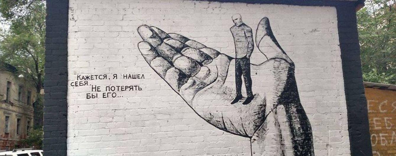 """Полиция Харькова рассказала, как будет реагировать на войну за стену с граффити """"украинского Бэнкси"""""""