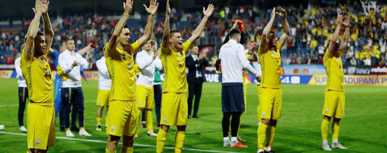 Букмекеры назвали фаворита в матче Лиги наций между Украиной и Словакией
