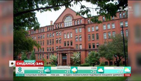 5 цікавих фактів про найстаріший університет Америки - Гарвард