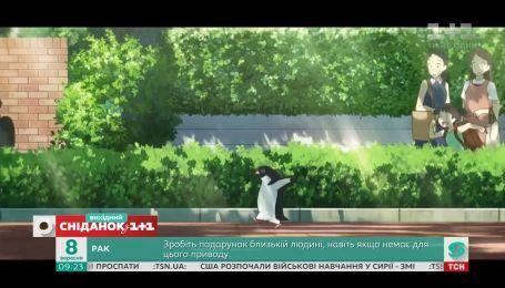 Праведник 2, Таємний щоденник Симона Петлюри, Із Неаполя з любов'ю, Таємне життя пінгвінів - Кіносніданок