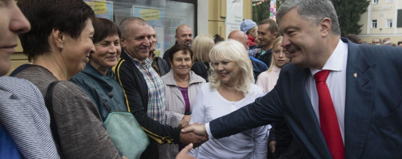 Порошенко привітав окупований Луганськ із днем міста