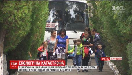 Из сел, расположенных на админгранице с оккупированным Крымом, вывезли полтысячи школьников