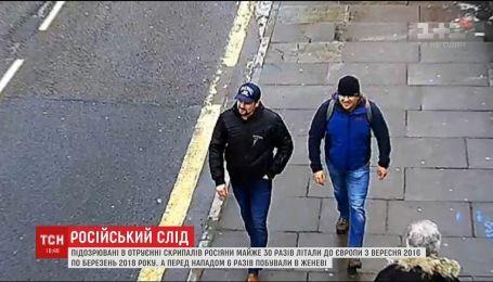 Перед нападением на Скрипалей российские отравители несколько раз летали в Женеву
