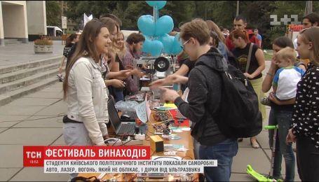 Самодельные авто и дырки от ультразвука: студенты КПИ устроили фестиваль своих изобретений