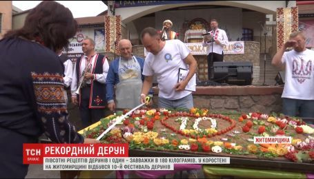На фестивале в Коростене испекли 180-килограмовый дерун