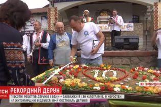 На Житомирщине испекли дерун-рекордсмен весом 180 килограммов