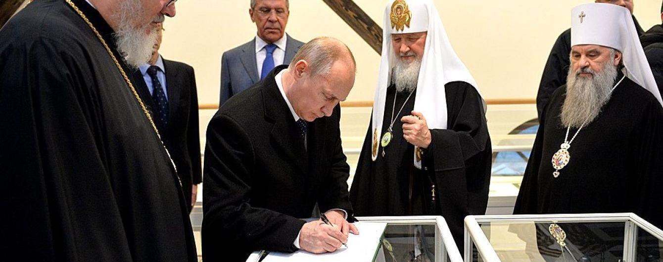 Российскому церковнику, который собирался с паломничеством на Афон, не дали визу в Грецию