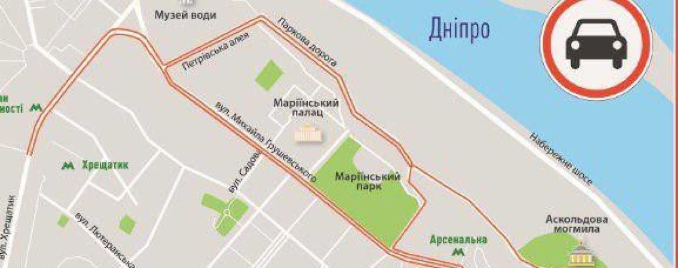 В Киеве 9 сентября перекроют несколько центральных улиц